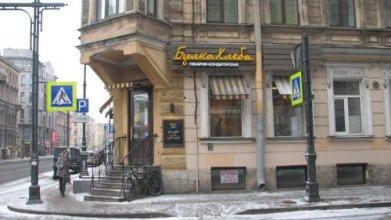 Гостевой Дом Samovar