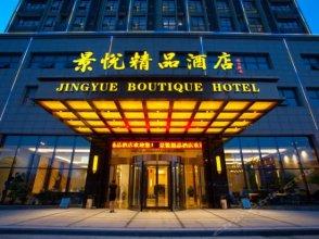 Jingyue Boutique Hotel
