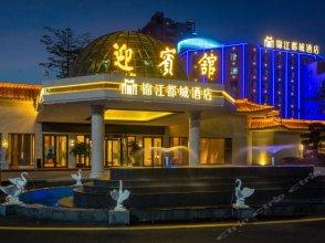 Jinjiang Metropolo Hotel Qingyuan Yingbinguan Branch