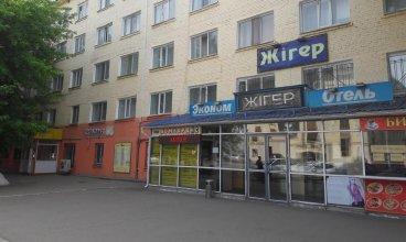 Economy Hotel Zhyger