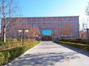 Xinxiang Hotspring Conference Center