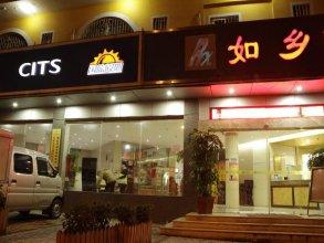 Ru Xiang Hotel