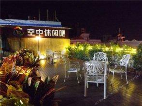Qingchunji Hotel