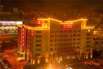 Shenzhen Tianhe Hotel