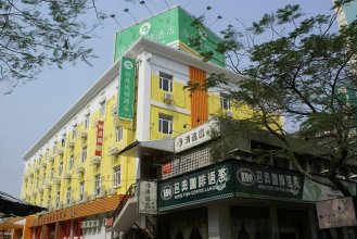 Xiamen Yiting Hotel - Huicheng