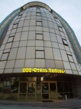 Love Hotel on Nekrasova