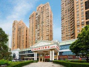 Vienna Hotel Shenzhen Shuiku New Village