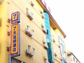 7Days Inn Dongguan Shijie Jiarong Shopping Plaza