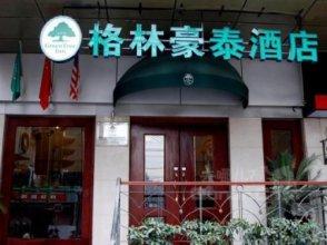 GreenTree Inn Hotel - Tianjin Nanjing Road