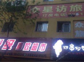 Shenyang Zhongxingfang Guesthouse