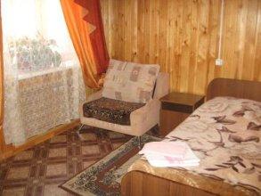 Guest House Alyana