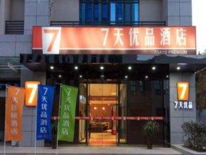 7 Days Premium Xinxiang Renmin Road Bus Terminal Branch