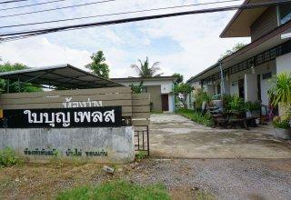 Bai Boon Place1