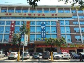 Yifang Holiday Hotel