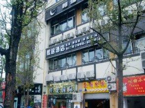 Xitu Hotel Chongqing Beipei Southwest University