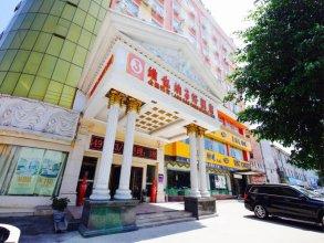 Vienna 3 Best Hotel (Shenzhen Pingzi Road Branch)
