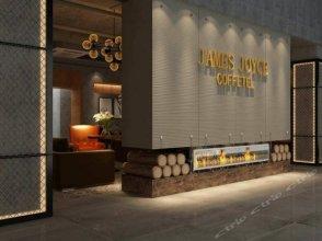 James Joyce Coffetel (BDA Internaltional Plaza)