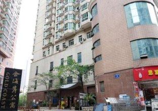 Panda Youth Hostel Chunxi Branch