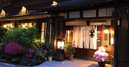 Irori no Yado Ashina