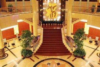 Jia Fu Li Jing Hotel