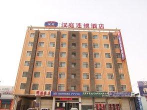 Hanting Express Bazhou Shengfang