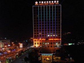 Zhongshan Plainvim Fashion Business Hotel