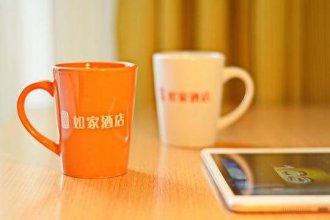 Home Inn Sehnzhen Bao'an Xixiang Branch