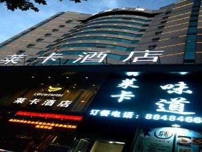 Leica Hotel Xi'an