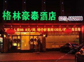Greentree Inn Hebei Zhangjiakou Xuanhua Bus Statio