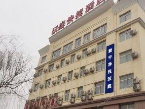 Hanting Express Yulin Dongsha Yinsha Road Branch