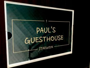 Paul's Guesthouse