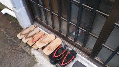 Nikko Guest house IMAICHIYADO - Hostel