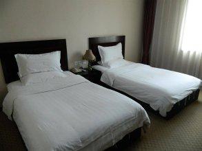 Beijing Konggang Haoya Business Hotel