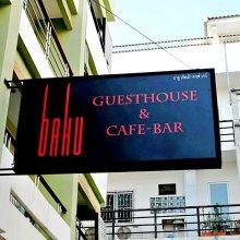 Baku Guesthouse Cafe & Bar