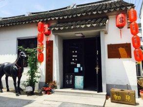 Yiyun Botique Inn Granada Garden