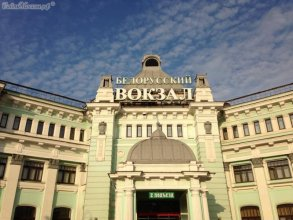 Отель на Белорусской