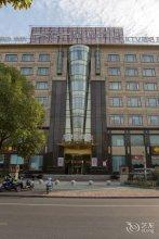 Xingcheng Hotel