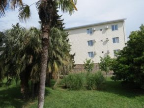 Guest House Florencia