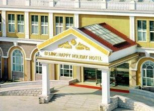 Happy Holiday Hotel