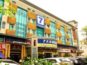 7Days Inn Shenzhen Nanshan Qianhai