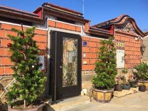 Qins House
