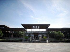 Shanghai Huayi Wellness Resort