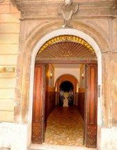 Anacapri Hotel