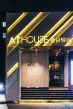 Atour Light Hotel Longbai Shanghai