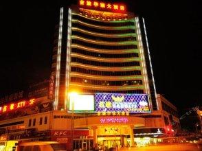 Jilv Huatian Hotel Foshan