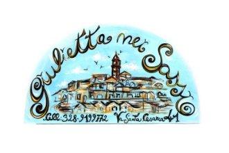 Giulietta Nei Sassi