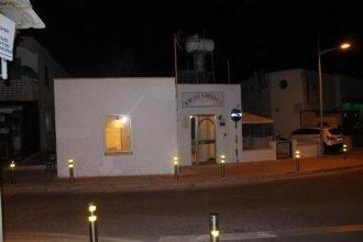 Pafias Afroditis House