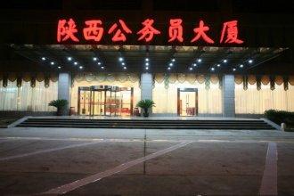 Shanxi Public Servant Hotel