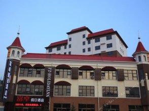 Chongli Fuzhuo Holiday Hotel