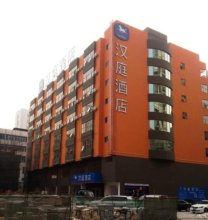 Hanting Express Dongguan Chang'an Wanda Branch
